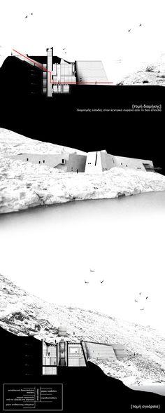 Articles - ΔΙΠΛΩΜΑΤΙΚΕΣ - ΕΡΓΑΣΙΕΣ - Συμμετοχές 2011 - (136.11) Μεταλλευτικό Μουσείο στη Σέριφο