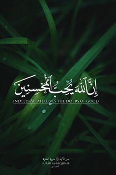Beautiful Quran Quotes, Quran Quotes Love, Quran Quotes Inspirational, Allah Quotes, Islamic Love Quotes, Muslim Quotes, Religious Quotes, Words Quotes, Quran Sayings