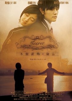 Secret 2007 Taiwanese movie Romance Cast: Anthony Wong, Jay Chou, Kwai Lun Mei. The story was about high school student Ye, who studied in the school his father taught. Ye's piano skill was above others. On the first day of school, while walking around the piano rooms, he heard an unknown and beautiful melody, played by Lu. From then on, the two were always together. However, Lu seemed mysterious and when Ye tried to get to know her more, she always