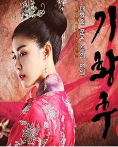 A Historical drama depicts the love and battle of a woman in Goryeo Dynasty who becomes the conqueror of Yuan Empire.