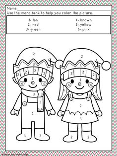 christmas activities christmas coloring pages