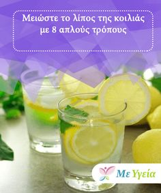 Many people have coffee in the mornings, but drinking warm lemon water can be a great, caffeine-free alternative. Learn about the benefits here! Drinking Warm Lemon Water, Lemon Water In The Morning, Water Recipes, Detox Recipes, Lemon Health Benefits, Diabetes, How To Increase Energy, Balanced Diet, Cocktail Drinks