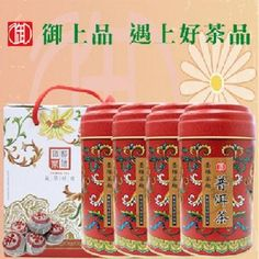 【御上品】經典迷你普洱小茶餅 伴手禮盒組(250克x4)
