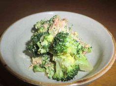 かなりおいしいブロッコリーサラダ Japanese Food, Broccoli, Dishes, Vegetables, Cooking, Recipes, Christmas, Kitchen, Xmas