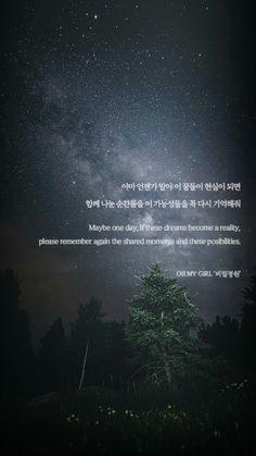 Pop Lyrics, Bts Lyrics Quotes, Qoutes, Beautiful Lyrics, Beautiful Words, K Pop, Korea Quotes, Good Music Quotes, Meaningful Lyrics