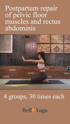 Full Body Gym Workout, Gym Workout Tips, Floor Workouts, Fitness Workout For Women, Yoga Sculpt, Gym Workout For Beginners, Pelvic Floor, Yoga For Weight Loss, Yoga Poses