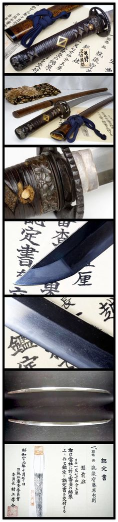 Early Edo period Shinogui zukuri Katana. Jidai date 1661. Mei signature Fujiwara Kanenoru.