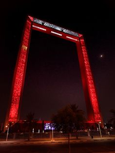 Dubai Frame lights up in red to celebrate UAE-China Week Big Picture Frames, Places To Travel, Places To Visit, Frame Light, Sharjah, Album, Dubai Uae, United Arab Emirates, The Guardian