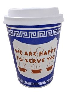 Cup O' Trash Bin $32.19