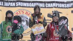 第32回JSBA全日本スノーボード選手権大会  スノーボードクロス競技