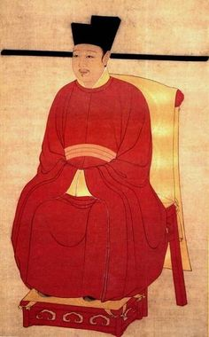 A Song Dynasty emperor's portrait, by Song Dynasty court artist Korean Painting, China Art, Figure Painting, Portrait, Landscape Art, Snow White, Disney Characters, Fictional Characters, Asian
