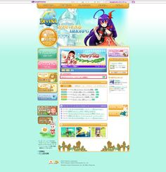 Divina Online Online Games, Japan, Comics, Cartoons, Comic, Japanese, Comics And Cartoons, Comic Books, Comic Book