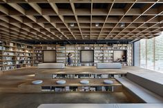 A breath of fresh air in the concrete jungle – Xinhua Bookstore, China by YI+MU - 谷德设计网 Library Architecture, Concept Architecture, Interior Architecture, Interior Design, Public Library Design, Bookstore Design, Kids Library, Library Room, Open Library