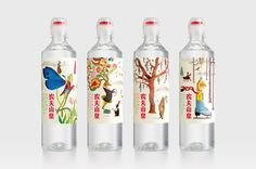 Nongfu Spring Mineral Water is  aimed at a younger market and features a leak-free cap.     Design: Horse     Whimsical illustrations by renowned artist Brett Ryder      The Dieline - Branding & Packaging