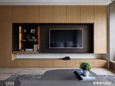 🌟 💖 🌟 💖 The living rooms of luxury can exist in t room but you can change a lot of thing, here I offer these ideas of design interior for decorating your living room Living Room Wall Units, Living Room Tv Unit Designs, Living Room Interior, Home Living Room, Apartment Living, Living Room Decor, Living Room Cabinets, Home Room Design, House Design
