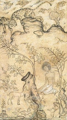 Majnun in the Desert, late 1500's, Iran, ink and watercolour and white, 11.7x 6.7cm.