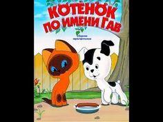 Хочешь узнать об этом мультике больше? Посмотри полное описание! Официальные группы: vk.com/soyuzmultiki или на facebook.com/SovetskieMultfilmy Разверни полн...