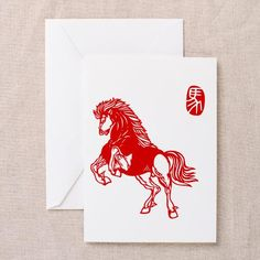 Asian Horse 10 Pack Greeting Cards. 2014 Chinese New Year: Year of the Horse. Art by Nihao Designs. http://www.nihaodesigns.com/product/793448291-asian-horse-10-pack-greeting-cards