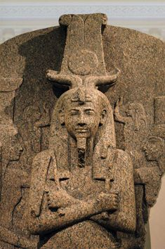 Detail Red Granite sarcophagus lid of Rameses III (User-Maat-Re Mery-Amun, ruled 20th Dynasty 1184-1153 BC).