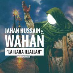 @ 02:01 A.M 24-09-18 Labaik Ya Hussain, Salam Ya Hussain, Imam Hussain Karbala, Women In Islam Quotes, Islam Women, Imam Hussain Poetry, Muharram Quotes, La Ilaha Illallah, Imam Hassan