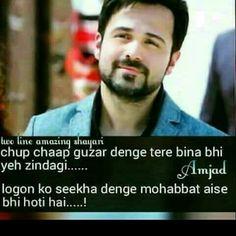 Tune thukradiya koi gham nahi thode din mehsoos hogi kami teri par pyaar ka wada to hamne kiya tha