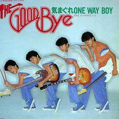 1983年レコード大賞最優秀新人賞 気まぐれONE WAY BOY(The Goodbye)