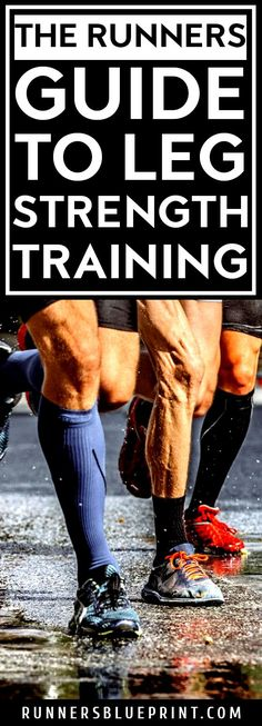 today, I am sharing with a powerful leg strength routine you can do in the gym to help keep your muscles working in harmony and prevent running injuries.  Your lower body muscles, including the calves, quadriceps, hamstrings, and glutes #leg #strength #routine Running On Treadmill, Treadmill Workouts, Running Tips, At Home Workouts, Strength Workout, Strength Training, Runners Legs, Leg Strengthening Exercises, Lower Body Muscles