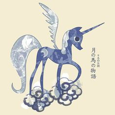 For my unicorn loving daughter, Ally. Princess Luna, from MLP:FIM