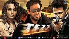 Tezz (2012) -  Anil Kapoor, Ajay Devgn, Mohanlal | Full Movie | Aakash Rana (Ajay Devgn), is an illegal immigrant married to British citizen Nikita (Kangana Ranaut) living as a successful engineer but is eventually caught and deported from the UK thus crushing his dreams of an ideal life. Four years later, Aakash returns with vengeance on his mind and teams... | http://masalamoviez.com/tezz/