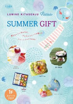 Jpapanese poster design for sumemr gifts that deftly combine photography with traditional Japanese elements in watercolor. Web Design, Food Design, Graphic Design, Flyer And Poster Design, Summer Ice Cream, Summer Banner, Campaign Posters, Beautiful Posters, Summer Design