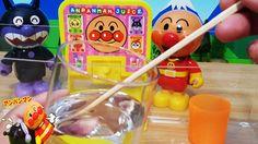 アンパンマンおもちゃアニメ❤水遊び!ベビーブック付録2月号 Toy Kids トイキッズ animation anpanman
