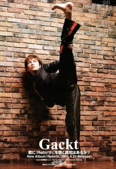 Gackt / Japanese / visual-kei / J-Rock Gackt, Japanese Men, Persona 5, Visual Kei, Hyde, Hot Guys, Singer, Actors, Celebrities