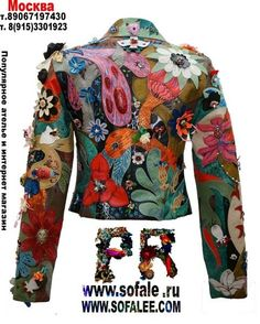 "№57 Luxury leather jacket with flowers ""Flowers of life"""