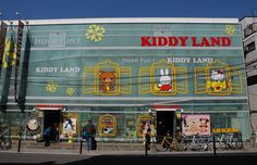 Kiddyland in Tokyo, Japan | 17 Toy Stores That Will Change Your Kids' Lives.... Not to mention adults too! sign me up for the japanese stores, the big toys are us and NINTENDO WORLD!!!
