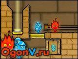 Огонь и Вода 2 - Светлый Храм