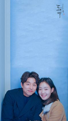 Goblin and his bride. Kim Go Eun Goblin, Goblin Gong Yoo, Korean Celebrities, Korean Actors, Goblin The Lonely And Great God, Goblin Korean Drama, Goong Yoo, Goblin Kdrama, Yoo Gong