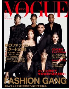 "Khloe Kardashian used gun emojis to celebrate Kanye West and Kendall Jenner's Vogue Japan cover, which features the two stars, Jessica Chastain, Joan Smalls and Riccardo Tisci as part of a ""fashion gang. Fashion Magazine Cover, Fashion Cover, Vogue Magazine, Japan Fashion, Magazine Covers, Joan Smalls, Jessica Chastain, Kendall Jenner, Kendall And Kylie"