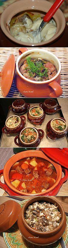 Ужин в горшочках рецепты с фото