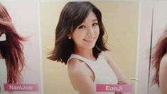 0519 TOWER RECORDS at SHINJUKU-Eunji