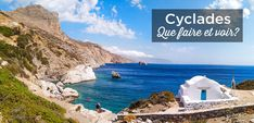 The 15 Best Cyclades Islands (Greece). The definitive guide to prepare your trip to the Cyclades, with all the best places to visit + Itineraries to make the most of your stay. Mykonos, Santorini, Paros, Greece Tours, Greece Travel, Formations Rocheuses, Greek Island Hopping, Tourist Map, Reisen In Europa