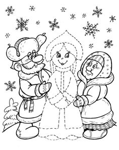 Обводилка Снегурочка Coloring Pages, Colouring, Crafts For Kids, Snoopy, Learning, Fictional Characters, Image, Quote Coloring Pages, Crafts For Children