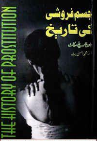 Free download or read online Jisam faroshi ki tareekh, the history of prostitution informative pdf book by Mr. George Riley Scott.