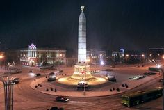 We walked around this Victory Square area in Minsk, Belarus.