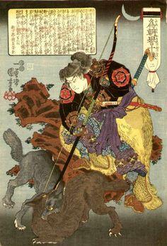 Artist: Utagawa Kuniyoshi 'Minamoto no Tametomo'