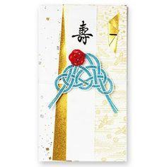 結婚式にお洒落なお祝儀袋を。 水引で富士山をかたどった金封です。 おめでたい富士山が入ったデザイン金封です!