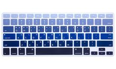 Awesome Apple Macbook 2017: HRH South Korean Language Keyboard Cover Silicone Skin for MacBook Pro 13 15 17 ...  Learn Korean Check more at http://mytechnoworld.info/2017/?product=apple-macbook-2017-hrh-south-korean-language-keyboard-cover-silicone-skin-for-macbook-pro-13-15-17-learn-korean