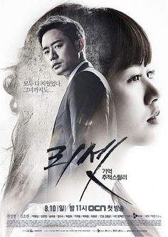 Title: 리셋 / Reset Previously known as: 텐데이즈 어 고 (Ten Days Ago) / 크라잉게임 (Crying Game) Genre: Crime, Mystery, Suspense, Thriller, Melodrama Episodes: 10 Broadcast network: OCN Broadcast period: 2014-Aug-24 to 2014-Oct-26 Air time: Sunday 23:00