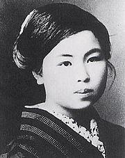 金子 みすゞ 詩人 My English Teacher, Art Inspiration Drawing, Suffragette, Emily Dickinson, Old Photos, Writer, Japan, Composers, Painters