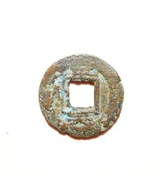 7b.  Reverse side of a Chang Ping Tong Bao (常平通寶), 5 cash coin cast in Ping An Province in 1678.