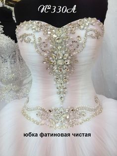 Princes Dress, Disney Princess Dresses, Gold Wedding Gowns, Western Wedding Dresses, Pretty Quinceanera Dresses, Pretty Dresses, Gorgeous Wedding Dress, Beautiful Gowns, Marshmallow Costume